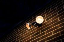 Waarom kiezen voor buitenverlichting met sensor